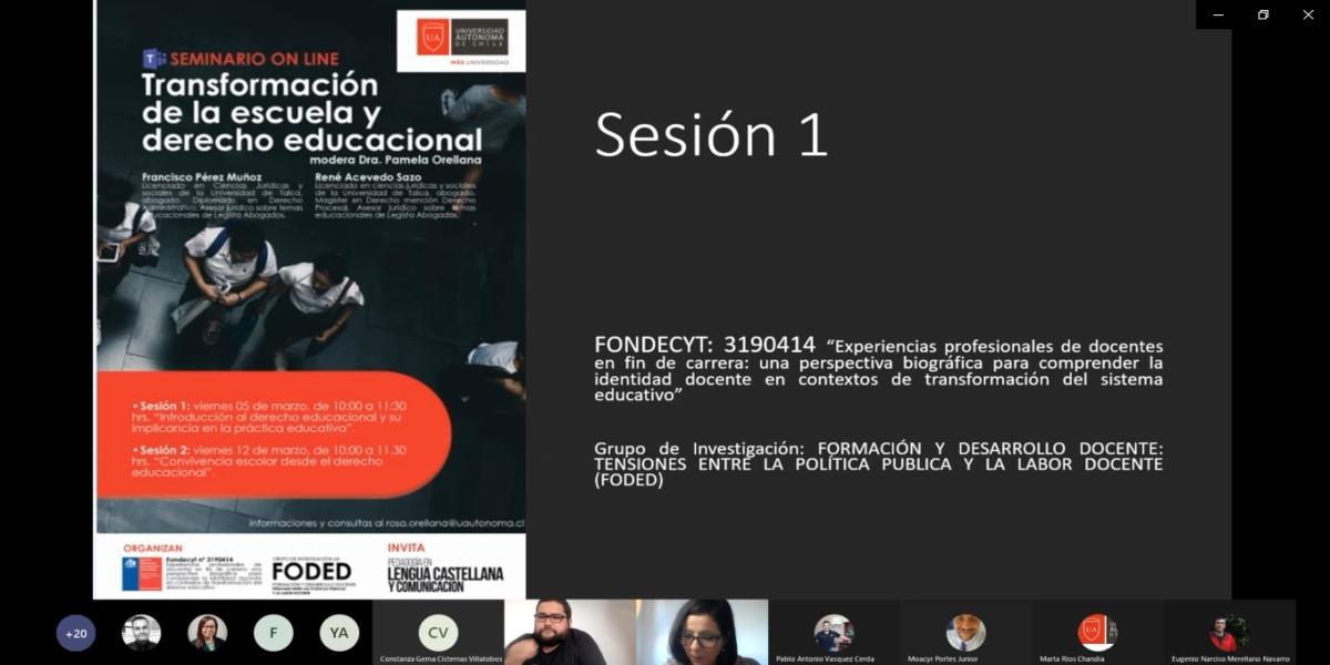 Facultad de Educación realizó  seminario «Transformación de la escuela y derecho educacional»